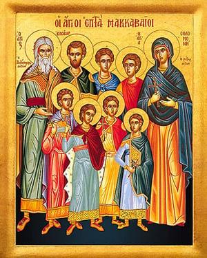 maccabes-3 Всемирното Православие - СВ. СЕДЕМ МЪЧЕНИЦИ МАКАВЕИ, МАЙКА ИМ СОЛОМОНИЯ И УЧИТЕЛЯТ ИМ ЕЛЕАЗАР